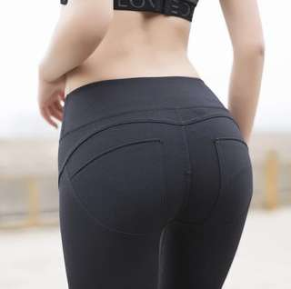 Push up yoga legging pants