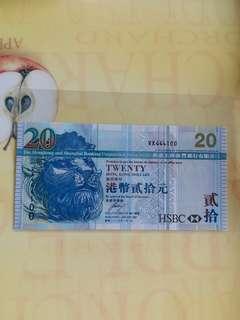 香港纸幣 全新UNC 2009年滙豐銀行20元VX444100