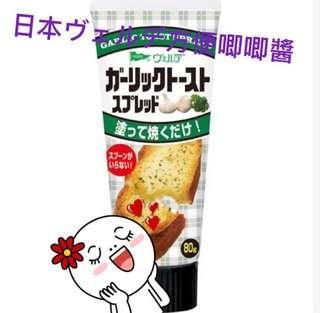 日本🇯🇵超人氣方便唧唧醬 (蒜蓉味) 😋💖