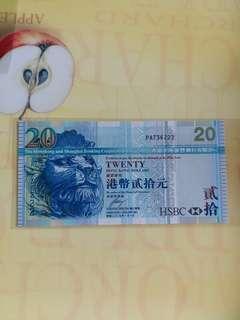 香港纸幣 全新UNC 2009年滙豐銀行20元PA736222