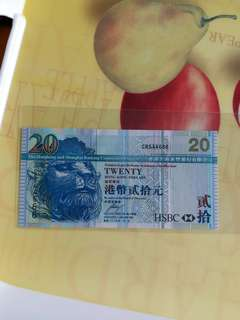 香港纸幣 全新UNC 2009年滙豐銀行20元CR544666