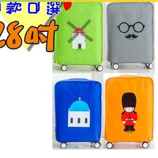 28' Luggage Cover