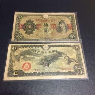 兩張日本紙幣
