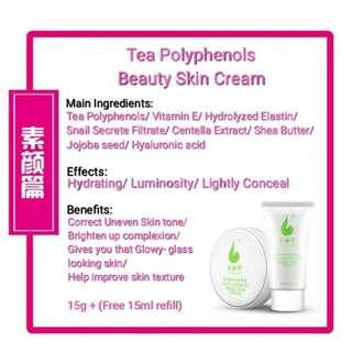 Beauty makeup cream