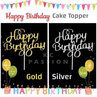🎂 DIY HAPPY BIRTHDAY CAKE TOPPER [ Gold • Silver ]