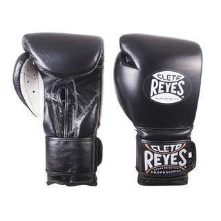 Cleto Reyes Training Boxing Gloves with Velcro closure (real leather!)