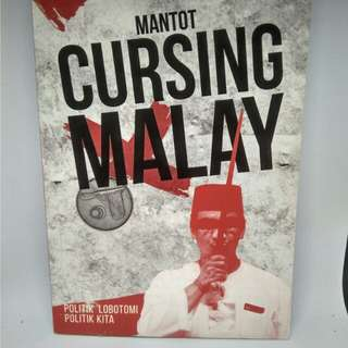Mantot Cursing Malay