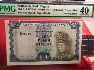 3rd Series RM50 error note