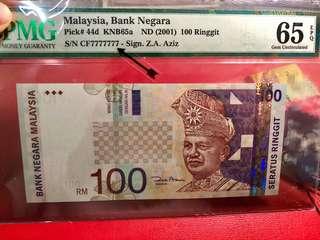 RM100 Solid 7 PMG65EPQ