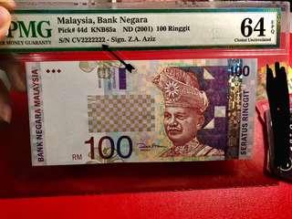 RM100 Solid 2 PMG64EPQ