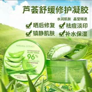Aloevera Gel Natural Extrak 96%
