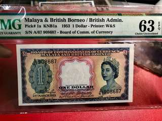 Queen1 dollars - PMG63EPQ