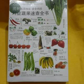 Healthy Cooking Book 2
