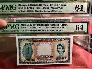 Queen1 dollars - PMG64