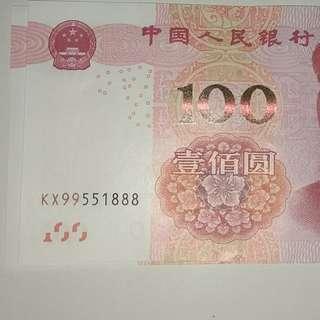 人民幣100元全新直版2015年