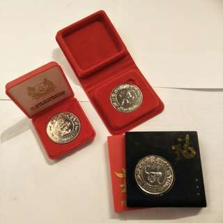 Sg old coins 3pc x 15
