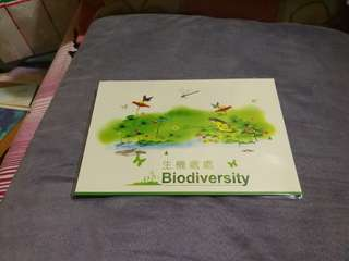 Hong kong post stamp 香港郵政郵票套摺生機處處biodiversity