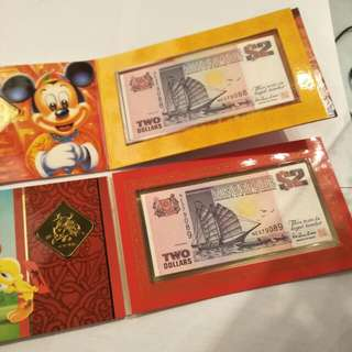 Sg old coins  2pc running number  x $18