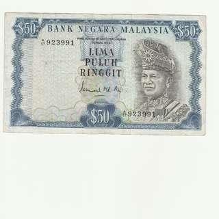 2nd Series RM50