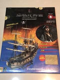 🚚 加勒比海盜模型拼圖