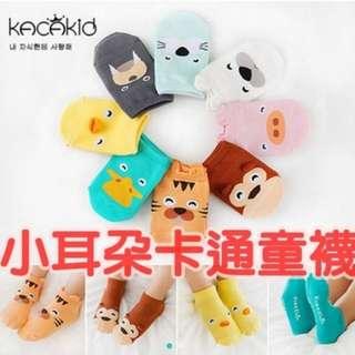 Animal socks for kids