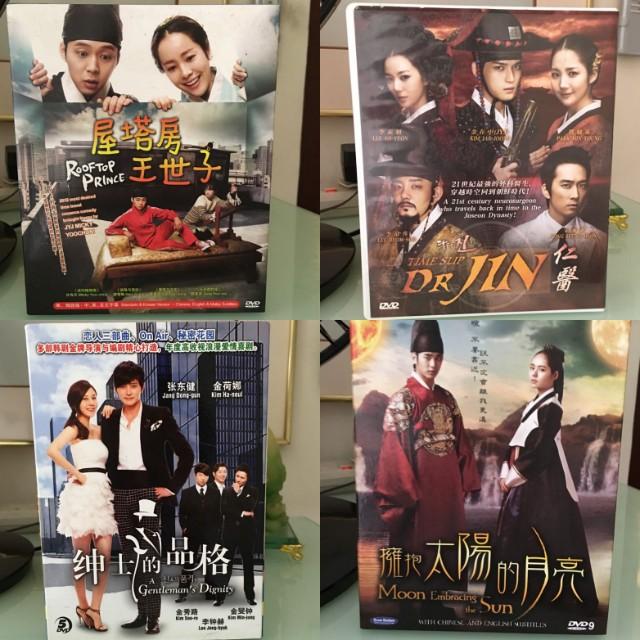 Korean Drama DVDs & Hong Kong drama DVDs, Music & Media, CDs, DVDs