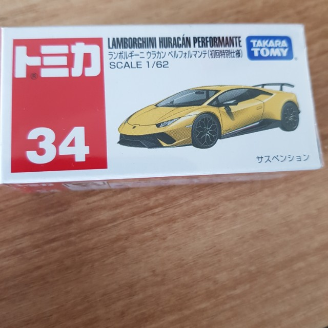 Lamborghini Huracan Performante Toys Games Bricks Figurines On