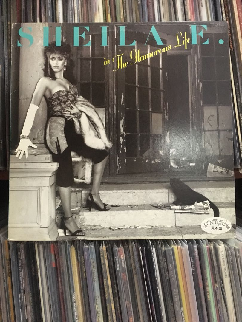 "VINYL - Sheila E. ""In The Glamorous Life"" (1984)"
