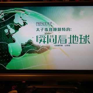 sharp LCD TV 37吋