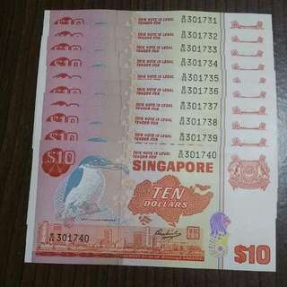 Singapore $10 2nd Bird Series 1976~1984  10pcs Run B/66