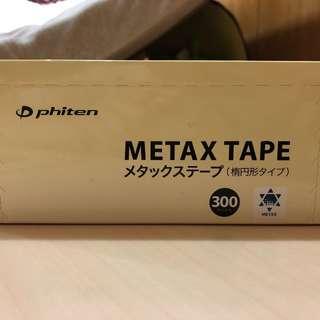 Phiten metax tape 最强办~楕圆形 1盒300粒