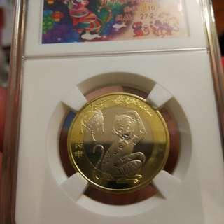 全新2輪 12生肖猴年紀念幣連精美收藏盒