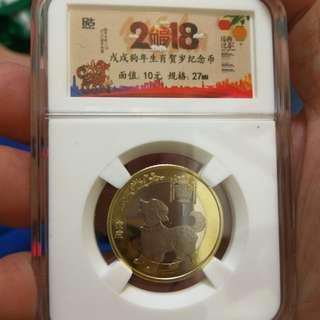 全新2輪12生肖狗年紀念幣連精美收藏盒