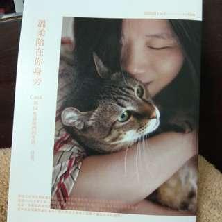 🚚 溫柔陪在你身旁 關於14隻貓咪的生活