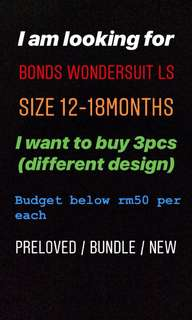 BONDS wondersuit seller