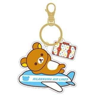 拉拉熊 旅行 造型悠遊卡 全新空卡 懶懶熊 日本San-x 鬆弛熊 輕鬆熊 Rilakkuma
