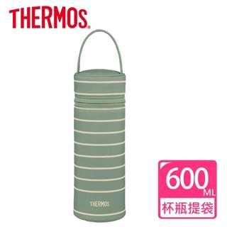 (全新)THERMOS膳魔師保護保溫瓶杯條紋綠色手提袋Z-BCJNL-500-SG