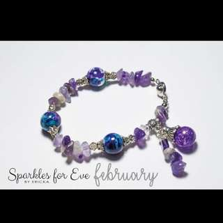 Handcrafted gemstone bracelet - February birthstone