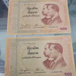 Thailand and old Malaysia 20 ringgit