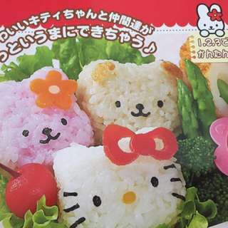 Hello Kitty Rice Mould, seaweed and food cutters