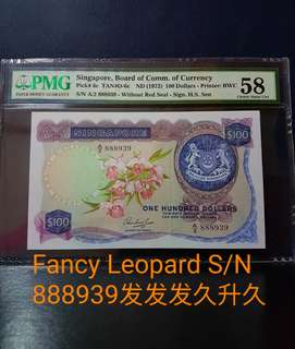 (Reserved)🇸🇬 Singapore Orchid Series $100 Banknote~HSS Without Red Seal~Fancy Leopard S/N 888939 👉发发发久升久👈~PMG58 Choice About UNC