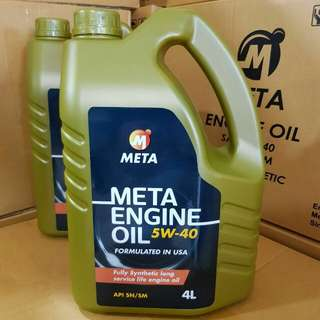 Limited Time Promo: 4L Meta Oil Engine Oil Fully Synthetic SAE 5W-40 API SN/SM