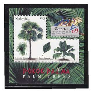MALAYSIA 2009 PALM TREES OVER PRINT PHILAKOREA 2009 SOUVENIR SHEET OF 1 STAMP IN MINT MNH UNUSED CONDITION