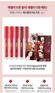 Red Velvet x Etude House - Special Kit