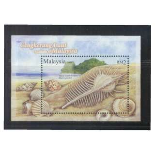 MALAYSIA 2008 SEASHELLS OF MALAYSIA SOUVENIR SHEET OF 1 STAMP STAMPS IN MINT MNH UNUSED CONDITION