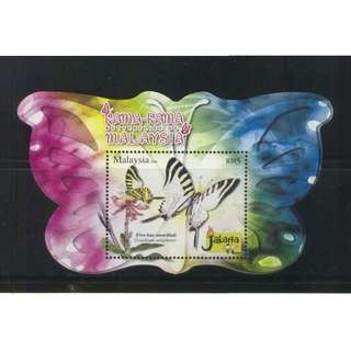 MALAYSIA 2008 BUTTERFLIES (FIVE BAR SWORDTAIL) OVER PRINT JAKARTA 2008 ODD SHAPED SOUVENIR SHEET OF 1 STAMP IN MINT MNH UNUSED CONDITION