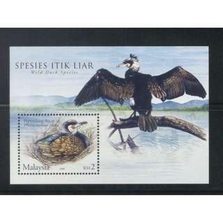 MALAYSIA 2006 WILD DUCK SPECIES SOUVENIR SHEET OF 1 STAMP IN MINT MNH UNUSED CONDITION