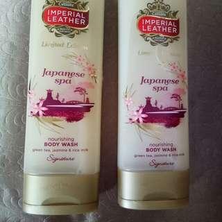 Japanese Spa Nourishing Body Wash (1 or 2 nos)