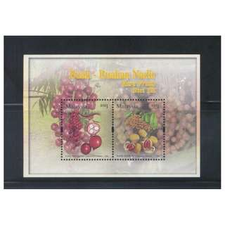 MALAYSIA 2006 RARE FRUITS SERIES III SOUVENIR SHEET OF 2 STAMPS IN MINT MNH UNUSED CONDITION