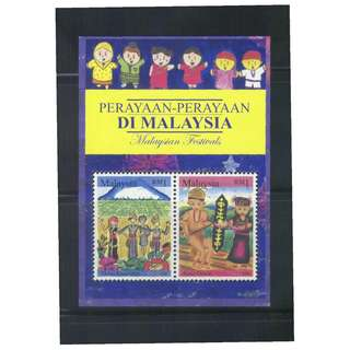 MALAYSIA 2006 MALAYSIAN FESTIVAL SOUVENIR SHEET OF 2 STAMPS IN MINT MNH UNUSED CONDITION